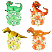 Dinosaur Birthday Party Foil Balloon Confetti Latex Ballons Dino Air Baloon Globos Kids Animal Jungle Decoration