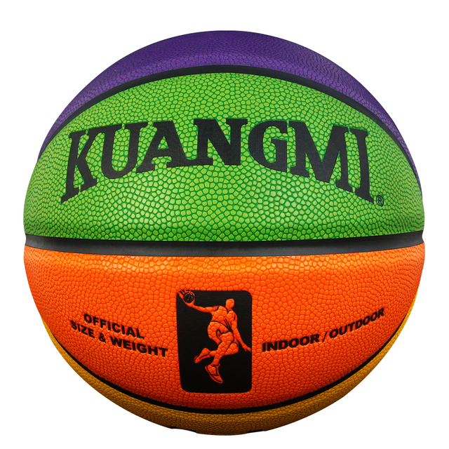 50999a5fb86a 2016 New Latest Colorful Children Size 5 Or 7 PU Leather Molten Basketball  Ball Basquete All-Star Game Kuangmi
