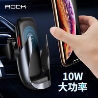 ROCK Automatic Clamping Qi Car Wireless Charger For iPhone Xs Max XR Samsung Galaxy S9 S10 Fast Charging Car Phone Holder
