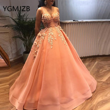 YGMJZB Puffy Ball Gown Prom Dresses Long Party Dress