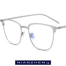 Pure Titanium Eyeglasses Frame Men Square Myopia Optical Prescription Eye Glasses for 2019 Full Spectacle Eyewear 1135
