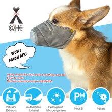 Хлопковая маска для губ @ HE Dog, респираторная маска для домашних животных PM2.5, Противопылевой газовый фильтр, противозапотевающая Дымчатая маска для собак