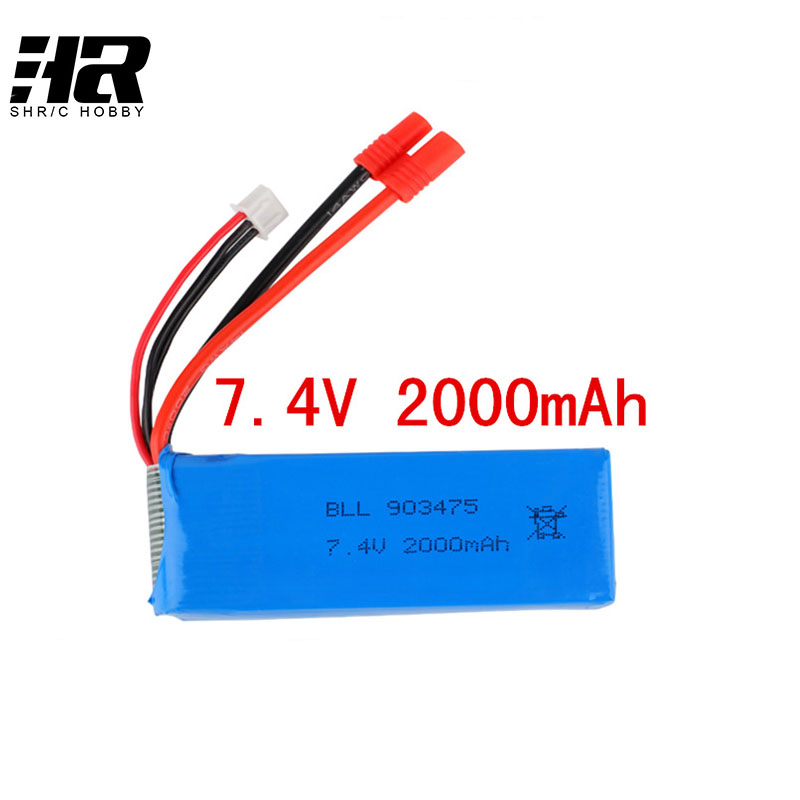 7.4V 2000mAh lithium battery suitable for RC X8C X8W X8G X8HW Four axle aircraft parts Free shipping 3 6v 2400mah lithium battery pack for psp slim 2000