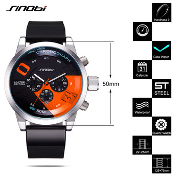 SINOBI Large Dial Design Chronograph Sport Mens Watches Fashion Brand Military Waterproof Quartz Watch Clock Relogio Masculino 3