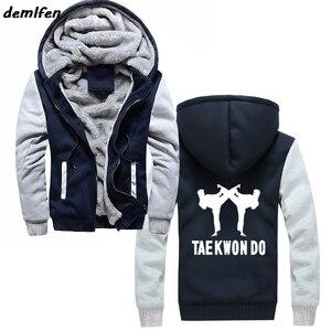 Image 2 - Sudadera con capucha Tae Kwon Do Taekwondo para hombre, chaqueta de artes marciales, informal, gruesa, con cremallera, ropa de calle