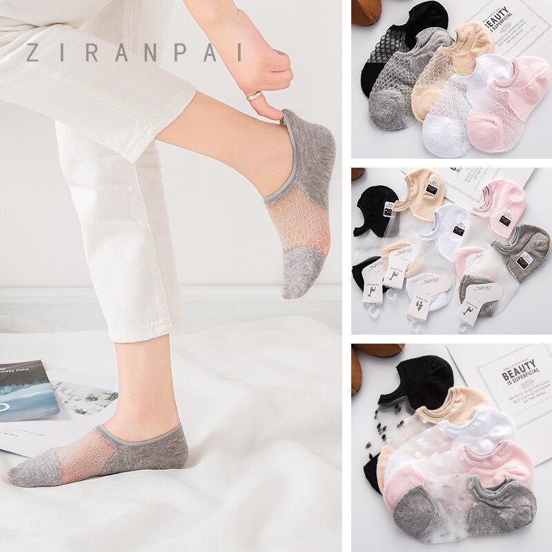 Lace Mesh Fishnet Socks Mixed Fiber Transparent Stretch Elasticity Ankle Net Yarn Thin Women Cool Socks 1pair=2pcs ws169 4