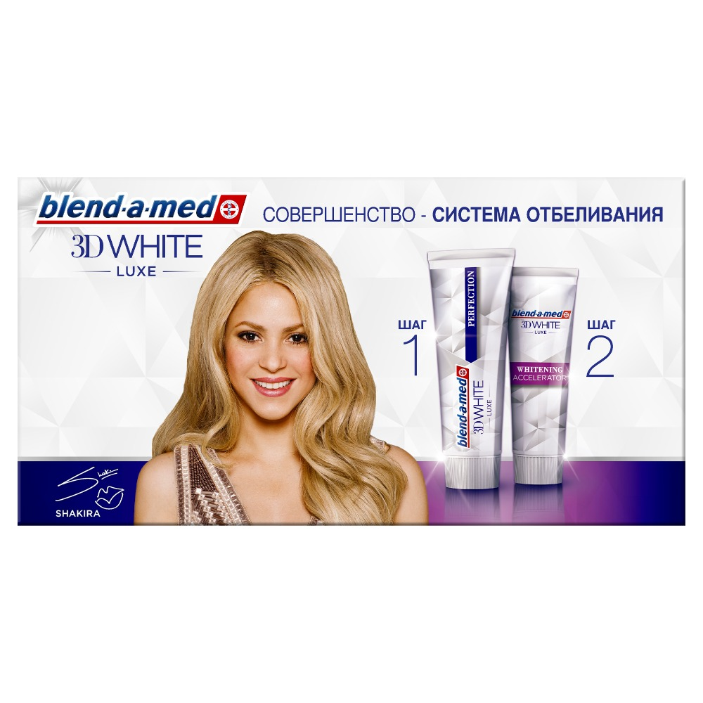 Toothpaste Blend-a-med 3D White Luxe Perfection about 75ml + 3D White Luxe Whitening Amplifier 75ml colgate optic white sparkling white whitening toothpaste 75 ml