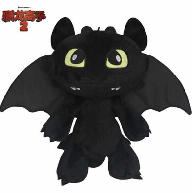 ++SST* 30cm How to Train Your Dragon /  Toothless creative plush dolls Stuffed toys Kids gift Black Big eyes High quality