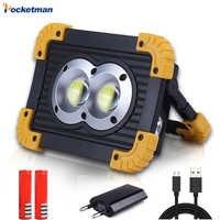 100W Portable lampe de poche LED COB travail lumière projecteur projecteur étanche USB Rechargeable batterie externe pour l'éclairage extérieur