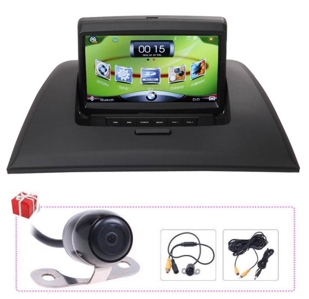 7'' Upgrade Car GPS Navigation HeadUnit Stereo Multimedia