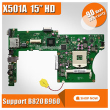 Original for ASUS X401A X501A laptop motherboard X501A 15.6″ HD Support B820 B960 CPU tested well and working
