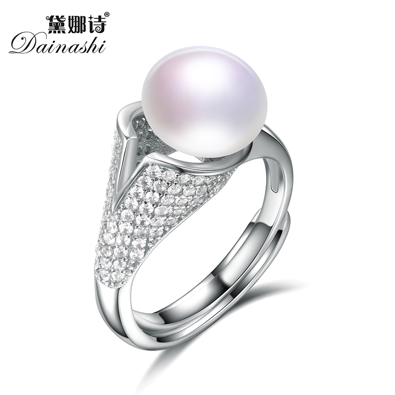 2017 Natural Pearl Zicon Resizable Ring,Big Colorful Pearl with 89 pieces Zircons,Noble&Elegant for Women,Gift/Daily/Wedding