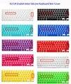"""Tampa da pele do teclado da ue/reino unido inglês alfabeto silicone protetor para apple macbook air pro retina 13 """"15"""" 17 """"europeia/ISO Teclado"""