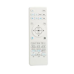 Image 1 - Quran Bluetooth głośnik zdalnego dla koranu muzułmańskie głośniki z Bluetooth Led światła dla SQ510 SQ112 SQ102 SQ302 pilot