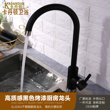 Painting Black Kitchen Faucets Brass Crane Bathroom Faucet Swivel Single Handle Single Hole Sink Mixer Hot Cold Deck Mounted