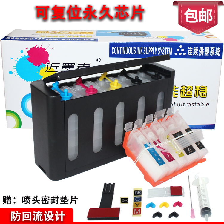 Universal 5Color Continuous Ink Supply System CISS kit with full accessaries ink tank for CANON IP4200 IP4300 IP4500 MP530 MP610Universal 5Color Continuous Ink Supply System CISS kit with full accessaries ink tank for CANON IP4200 IP4300 IP4500 MP530 MP610