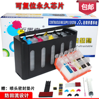 Universal 5Color Continuous Ink Supply System CISS kit with full accessaries ink tank for CANON IP4200 IP4300 IP4500 MP530 MP610