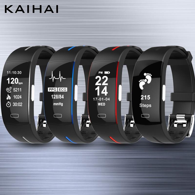 KAIHAI nouveau bracelet de remise en forme de silice bande Moniteur de fréquence Cardiaque bluetooth montre bracelet à puce Passometer pour Android et iphone