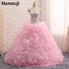 Romantic Pink Lace Sweetheart Detachable Skirts Quinceanera Dresses Ruffled Organza Beaded Ball Gown Lace up Party Dress 2016 B3 недорго, оригинальная цена