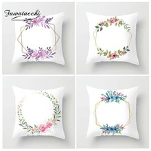 Fuwatacchi Watercolor Style Floral Printed Cushion Cover Multi Color Wreath Pillow Cover Decorative Pillowcase for Home Sofa цены