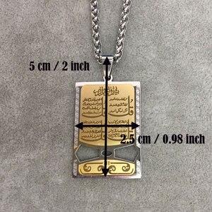 Image 2 - Мусульманское ожерелье с кулоном quran four Qul suras