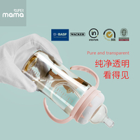 Straw Bottle ppsu with Handle Fall resistant Wide Diameter Anti flatulence
