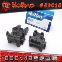 OFNA/HOBAO 레이싱 1/8 하이퍼 8SC H9/89010 나일론 혼합 탄소 1 짝 기어 박스 차동 쉘