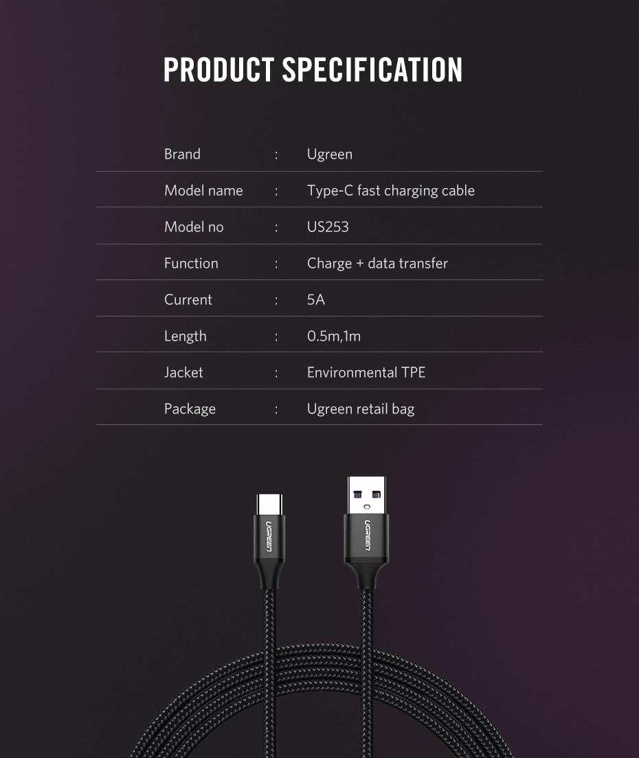Кабель зарядки и передачи данных USB - Type-C, Ugreen