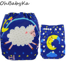Ohbabyka Baby Pocket Diaper Cover Unicorn Position Print Cloth Diaper Washable Nappy Inserts Size Adjustable Reusable Nappies