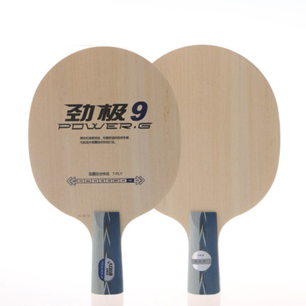 Original DHS Power G9 (PG9, PG9) table tennis blades table tennis rackets racquet sports ping pong paddles dhs rackets original stiga pure table tennis rackets blade pimples in rubber colorful player stiga rackets sports ping pong rackets paddles