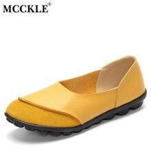 Mcckle/Замшевые слипоны Мокасины 2017 модный пэчворк женская обувь на плоской подошве черные повседневные Лоферы удобные осенние плюс Размеры Дамская обувь