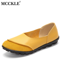 MCCKLE Ladies Flat Casual Slip On Moccasins 2017 Fashion Woman Black Platform Loafers Ladies Comfortable Autumn