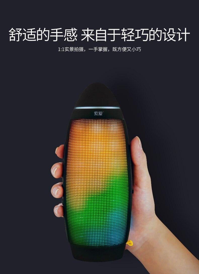 100% Original SOAIY S58 sans fil Bluetooth haut parleur étanche basse réel longue durée de jeu 6 heures 2X7W haute qualité haut parleur extérieur - 4
