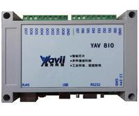 IO מודול MODBUS 8 לתוך 485232 433 M wireless RJ45 WIFI Bluetooth GPRS מרחוק