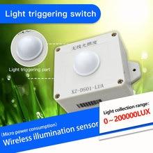 470mhz/433mhz lora wireless light Intensity sensor for long range greenhouse illumination remote monitoring