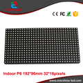 Welcome to Order Sample 6mm P6 SMD RGB Full Color LED Panel Display Screen Module 32x16pixels 192x96mm show Video,Picture,Text
