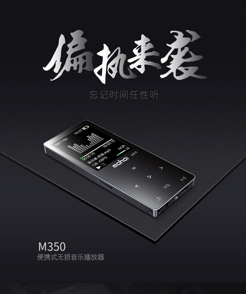 M350_01