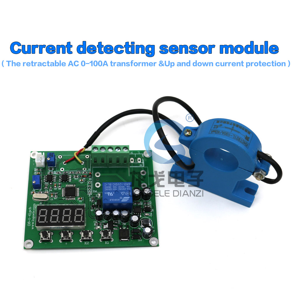 High quality AC current sensor module, Analog output AC 0-100A upper and lower current protection module 1pcs current detection sensor module 50a ac short circuit protection dc5v relay