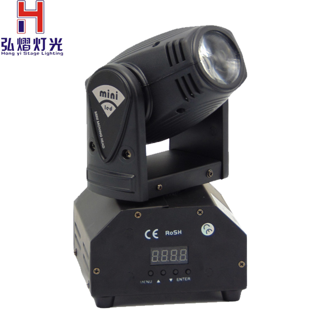 (1pcs/lot)moving head led beam 10w mini led AC90-240V 50/60Hz 540/270degree for dj light moving head light stage lighting effect стоимость