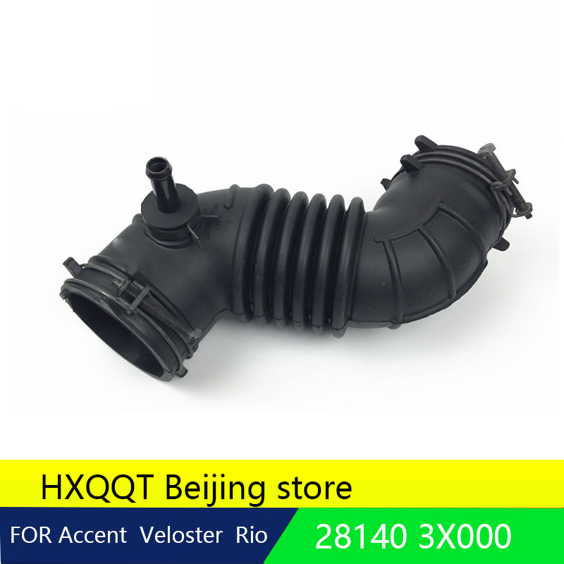 new 1PC AIR CLEANER INTAKE HOSE DUST 281403X000 ACCENT VELOSTER RIO 1.6L 2012-2016 FOR Hyundai for Kia Intake hose