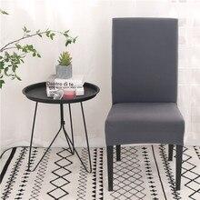 Однотонные чехлы на стулья из спандекса для столовой, эластичные чехлы на сиденья, защитный чехол на стул для ресторана банкета