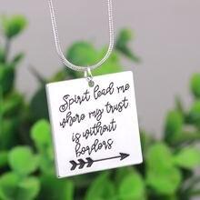 Вдохновляющее ожерелье с кулоном «дух ведет меня где ваше доверие