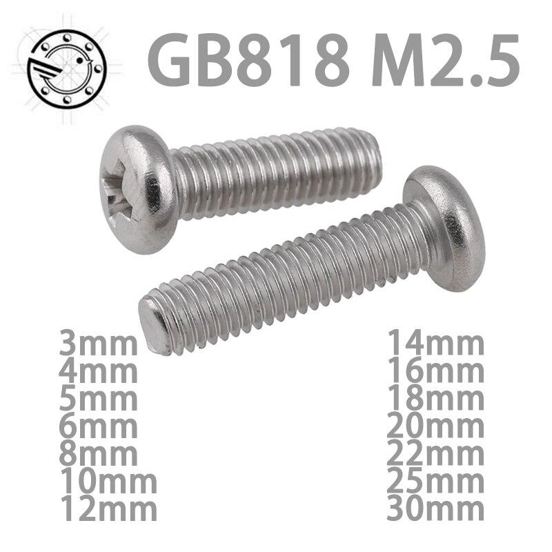 100pcs GB818 M2.5 304 Stainless Steel Phillips Cross recessed pan head Screw M2.5*(3/4/5/6/8/10/12/14/16/18/20/22/25/30) free shipping 100pcs lot gb818 m3x35 mm m3 35 mm 304 stainless steel phillips cross recessed pan head screw