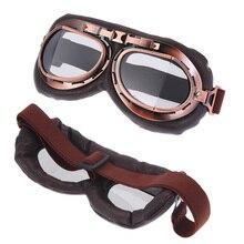 1 pieza Retro Vintage gafas a prueba de polvo Motor gafas de protección para motocicleta Cruiser Cafe Scooter Auto Accesorios