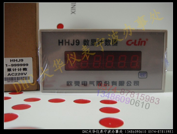 c-lin genuine six-digit total counter relay HHJ9 was a group of normally open normally closed contact  цены
