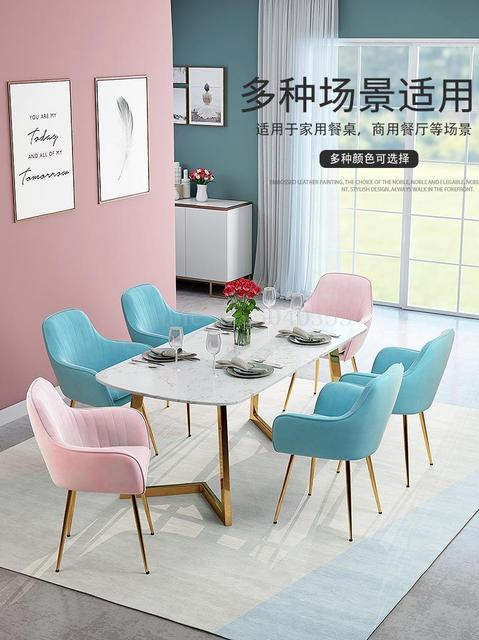 Nordic luxury dining chair net red nail makeup chair tea coffee chair home designer wrought iron home study bedroom chair 1