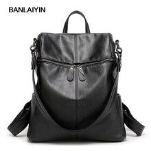 Хороший корейский стиль женские рюкзак кожаный черный сумка большая Размеры школы назад сумки для девочек-подростков ноутбук рюкзак Дамская