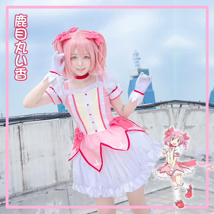 Cafiona Puella Magi Madoka Magica Kaname Madoka Cosplay Costume Pink Dress Suit