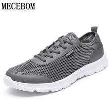Plus Size 35-48 Hot Men's Casual Shoes Summer Mesh Men Shoes lace-up Lightweight men sneakers zapatos hombre 1607m