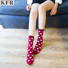 Colour crew cotton cute happy socks men/womens short with Dot style casual harajuku designer art female for couple funny